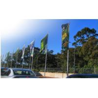 Buy cheap outdoor Flag banner printing, street flag banner from wholesalers