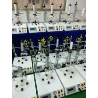 Buy cheap B22 Glue Dispensing Robot For LED Bulb Glue Adhesive Bulb Cap Assembly from wholesalers