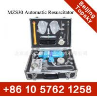 Buy cheap Automatic Resuscitator MZS30 from wholesalers