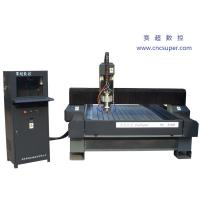 Buy cheap CNC Carving Marble Granite Stone Engraving Machine HS 550M from wholesalers