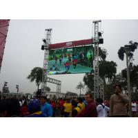 Buy cheap Outdoor Video Rental LED Display Slim P6 LED Panel SMD3535 OEM and ODM from wholesalers