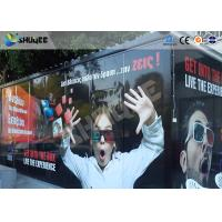 Buy cheap Entertainment Equipment Type Of 7d Movie Theater , Mobile Cinema , Flexible Cabin product