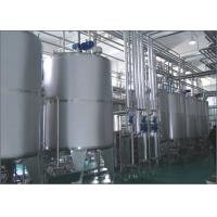 Buy cheap Turn Key Project Hot Filling Fruit Processing Line for Filling PET Bottle , Plastic Bag from wholesalers