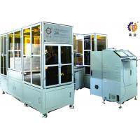 Buy cheap Fully Automatic Hydraulic Die Cutting Machine For Rolling Material product
