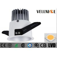 Buy cheap Fixed Round Dia 70*H77.6MM IP44 7W New LED Lights 3000K Cut out 65MM Fixture for Supermarket from wholesalers