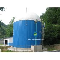 Buy cheap Center Enamel Portable Assembly Biogas Anaerobic Digester Tank for Sewage Water Disposal ISO from wholesalers