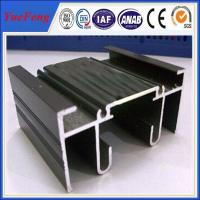 Buy cheap Aluminium sigma profile, black anodizing aluminum extrusion for sales product