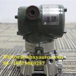 Buy cheap eja110e Yokogawa EJA110E differential pressure transmitter original Yokogawa pressure transmitter from wholesalers