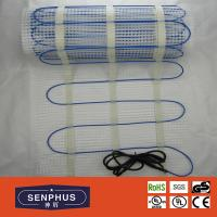 Buy cheap underfloor heating mats from wholesalers