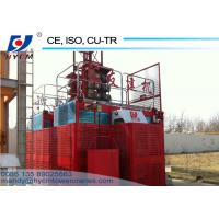 Buy cheap SC100 Building Construction Elevator High Quality Single Cage Hoist from wholesalers