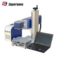 Buy cheap Hot sell 50W TS4040 laser engraving machine CO2 laser cutter, DIY laser marking from wholesalers