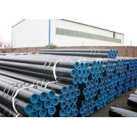 Buy cheap AISI 4130 Alloy Steel Cold Drawn Seamless Tube 0.1-20mm With Black Painting from wholesalers