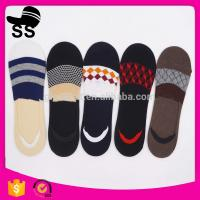 Buy cheap 2017 yiwu knitted  69% Cotton 25 % Polyester  6%Spandex 24cm 27g Custom design Anti slip branded Winter boat happy socks from wholesalers