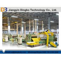 Buy cheap DBSL-3x1300 Steel Sheet Steel Slitting line With Low Energy Consumption from wholesalers
