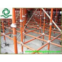 Buy cheap cuplock scaffolding and used cuplock scaffolding for sale from wholesalers