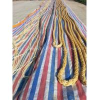 Buy cheap 05-Tr 6-Strand and 8-Strand Sk75 Dyneema Marine Towing Line and Rope from wholesalers