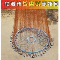 Buy cheap NEW nylon Cast Nets for sale, Throw Netting, planting nets,add frisbee ,better for catching,brown color,3 Feet -8 Feet product