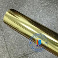 Buy cheap Gold hot stamping foil 64cm*120m for Furniture bag shoes clothes PU plastic ABS stamping from wholesalers