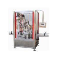 Buy cheap Can Tin milk packaging machine milk powder filling machine from wholesalers