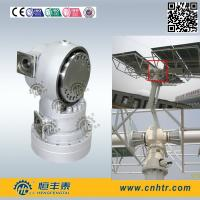 Buy cheap Electric Motor Planetary Gear Reducer Heliostat Concentrate Reducer from wholesalers