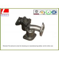 Buy cheap OEM Precision steel Metal Forging Process auto engine bottom with sand blast product