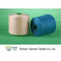 Buy cheap High Tenacity Ring Spun Dyed Polyester Yarn , 100% Virgin Polyester Color Yarn from wholesalers