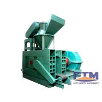 Buy cheap Lignite Coal Briquetting Machine from wholesalers