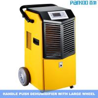 Buy cheap Industrial Energy Efficient Dehumidifier , Home Air Purifing Dehumidifier from wholesalers