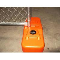 Buy cheap Fence Accessories product