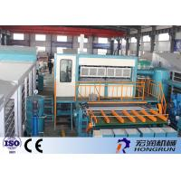 Buy cheap 380V - 480V Paper Egg Tray Making Machine 304 Stainless Steel Material product