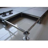 Buy cheap FS1000 600 x 600 x 35 mm Completely Non-combustible Anti Static Raised Flooring Systems from wholesalers