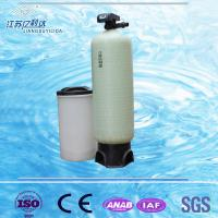 Buy cheap High Strength FRP Tank Single Valve Cation Exchange Unit Water Softening Plant from wholesalers
