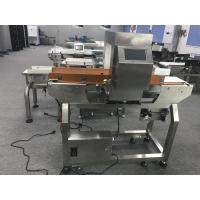 Buy cheap Touch Screen Conveyor Belt Best Metal Detector Price for Food Industry Made in China from wholesalers
