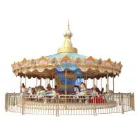 Buy cheap Children Games Theme Park Carousel 24 Persons Capacity Classic Amusement Rides from wholesalers