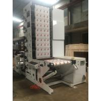 Buy cheap 500 Automatic label flexo printing machine with die cutting / lamination/vanish/slitting /cold stamping function price from wholesalers