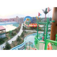 Buy cheap Waterpark Project, Outdoor Water Park Engineering Projects / Customized Water Slide from wholesalers