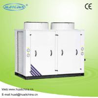 Buy cheap Museum High Efficiency Heat Pumps , Double Compressor Screw Air To Air Heat Pump from wholesalers