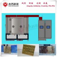 Buy cheap Decorative Pvd Ceramic Coating Equipment Multi Arc Plating For Glass Mosaics from wholesalers