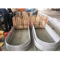 Buy cheap High Strength Heat Exchanger Bundle / Annealed Surface Heat Transfer Tube from wholesalers