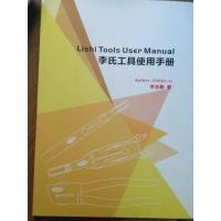 Buy cheap Brand new Lishi 2-in-1 tools User Guide book with DVD video Demo from wholesalers