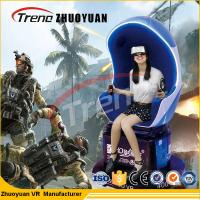 Buy cheap Electric System 9D Virtual Reality Simulator Funny Games Amusement Park Equipment from wholesalers