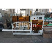 Buy cheap Automatic Bottle Carton Erector Top Loading Packing Machine for Juice Production Line from wholesalers
