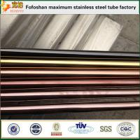 Buy cheap Sale High Quality Color Stainless Steel Pipe For Decoration from wholesalers