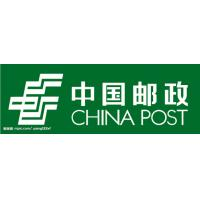 Buy cheap China post service,China post agent,Door to door agent from wholesalers