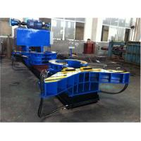 Buy cheap Customized Bale Breaker Machine Baler Breakers For Recycle Bag Piece Apart from wholesalers