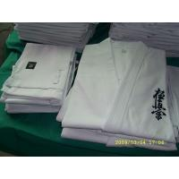 Buy cheap Green , White Cotton kyokushin GI Karate Uniform sweat absorbent breathable from wholesalers