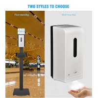 Buy cheap Amazon Hot Sale free standing automatic liquid soap dispenser hand sanitizer gel dispenser from wholesalers