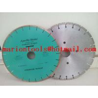 Buy cheap diamond cutting disc for marble from wholesalers