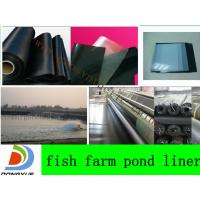 Buy cheap fish farm pond liner product