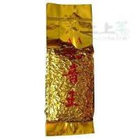 Buy cheap Airtight gravure printing Vacuum Packaging Bags, Food Grade, non -  leakage, Biodegradable from wholesalers